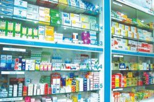 Hình ảnh nhà thuốc